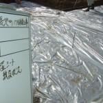 防湿シート敷設状況